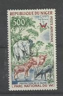 Niger N° 18 ** MNH, Cote YT 21€ Elephant , Gnou, Buffle - Niger (1960-...)