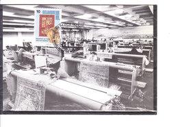 2445 Métier De Prestige - Tapis - Textile