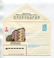 COVER USSR 1982 BAIKAL-AMUR RAILROAD BAM NIYA RESIDENTIAL HOUSES OF RAILWAY WORKERS #82-463 - 1923-1991 UdSSR