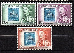 Seychelles 1961 1st Post Office MNH Set SG 193-5 (275) - Seychellen (...-1976)