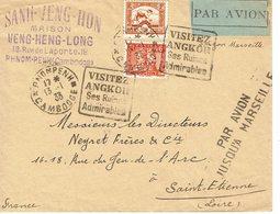 DAGUIN CAMBODGE PNOM PENH VISITEZ ANGKOR POUR ST ETIENNE   PAR AVION JUSQU A MARSEILLE    E67 - Indochina (1889-1945)