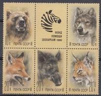 Russia - Soviet Union 1988 Mi.5877-81 Russian Zoos, Set    (83029 - Briefmarken