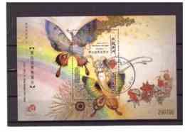 XX2350   -  MACAU/CHINA   -    CAT.  Y&T.   BF. 126 USATO - 1999-... Regione Amministrativa Speciale Della Cina