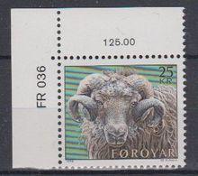 Faroe Islands 1979 Sheep 1v (corner) ** Mnh (42574) - Féroé (Iles)