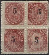 PORTUGUESE INDIA, 1881, NATIVOS, 5 R. S/ 15 R., CE#63 X 4, MNH - India Portuguesa