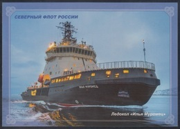 "RUSSIA 2018 ENTIER POSTCARD 269/1 Mint DIESEL ICEBREAKER ""Ilya Muromets"" NORTH NAVY NAVAL ARCTIC POLAR NORD POLAIRE R263 - Polar Ships & Icebreakers"
