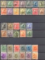 Yougoslavie Royaume - 1921/1927 - Yt 129/142 + 158/197 - 170/181 - 3 Séries Complètes Oblitérés - Oblitérés