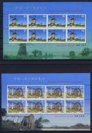 CHINA 2005-18 Waterwheel Windmill Blocks MNH - 1949 - ... Volksrepublik