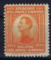 Jugoslawien Mi 173 Signed/ Signé/signiert/ Approvato MH/* Flz/ Charniere 1923 Thin In Gum - 1919-1929 Königreich Der Serben, Kroaten & Slowenen