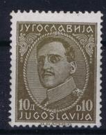 Jugoslawien Mi 234 I Postfrisch/neuf Sans Charniere /MNH/** Signed/ Signé/signiert/ Approvato - 1919-1929 Königreich Der Serben, Kroaten & Slowenen