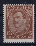Jugoslawien Mi 235 II Postfrisch/neuf Sans Charniere /MNH/** Signed/ Signé/signiert/ Approvato - 1919-1929 Königreich Der Serben, Kroaten & Slowenen