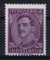 Jugoslawien Mi 236 I  Postfrisch/neuf Sans Charniere /MNH/** Signed/ Signé/signiert/ Approvato - 1919-1929 Königreich Der Serben, Kroaten & Slowenen