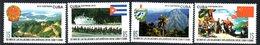 CUBA 4883/86 Mao, China, Grande Muraille De Chine, Armoiries, Drapeaux - Mao Tse-Tung