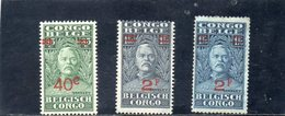 CONGO BELGE 1931 * - Congo Belge