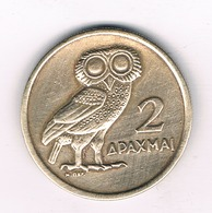 2 DRACHME  1973   GRIEKENLAND /3767// - Grèce