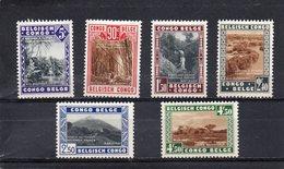 CONGO BELGE 1938 * - 1923-44: Neufs