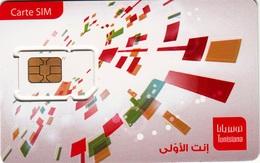 Carte SIM Neuve Tunisiana - Tunisia