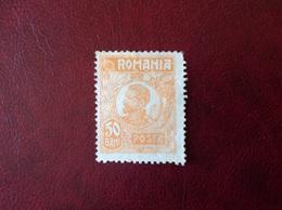 Roumanie. 1920-27. Neuf. - Neufs