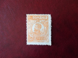 Roumanie. 1920-27. Neuf. - 1918-1948 Ferdinand, Carol II. & Mihai I.