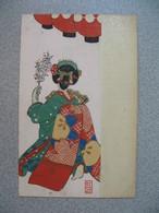 Carte  Fantaisie - Style Japonais - Femme De Dos  Portant Un Bouquet - Tarjetas De Fantasía