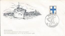 Enveloppe EGEXPHIL MARSEILLE 1968 Avec Timbre N°Y&T 1549 + 1556 Et Oblitération Du 30 Juin 1968 (N°3) - Postmark Collection (Covers)