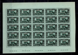 Alaouites Taxe YT N° 8 Variété Surcharge Renversée En Feuille De 25 Timbres Neufs ** MNH. TB. A Saisir! - Unused Stamps