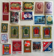 MONGOLIA MANY DIFERENT USED STAMPS - Mongolia
