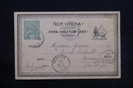 ETHIOPIE - Entier Postal De Harar  Pour La Belgique En 1900 , Cachet De Ligne De Bateau - L 28105 - Ethiopie