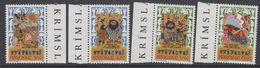 Faroe Islands 1986 Dance Songs 4v ** Mnh (42576K) - Faeroër
