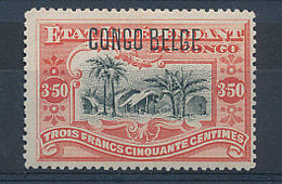 BELGIAN CONGO 1909 ISSUE COB 47 LH PLATE NUMBER 27 - 1894-1923 Mols: Neufs
