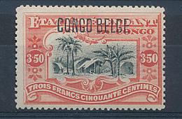 BELGIAN CONGO 1909 ISSUE COB 47 LH PLATE NUMBER 27 - Belgisch-Kongo