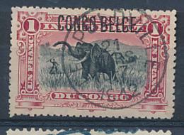 BELGIAN CONGO 1909 ISSUE COB 46 PLATE NUMBER 37  USED - Belgian Congo