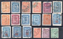 BULGARIE - Taxe 1884-1896 - Cote: 417,00 € - Segnatasse