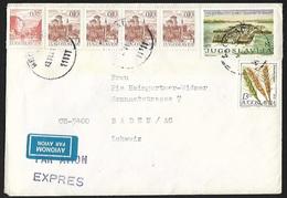 1981 - JUGOSLAVIA - Cover [Air Mail/Express] + BEOGRAD - 1945-1992 République Fédérative Populaire De Yougoslavie