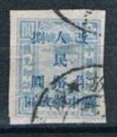China Liberated Area SG EC 288 O, D4407 - Western-China 1949-50