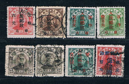 China North Province, Mi 26, 29, 33-34, 45 (2), 60, 63 O, D4403z - Chine Du Nord 1949-50