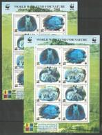 KYRGYZSTAN - MNH - Animals - Wild Animals - WWF - Overprint - Briefmarken