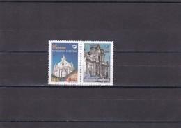 Ecuador Nº 1621B Al 1621C - Ecuador
