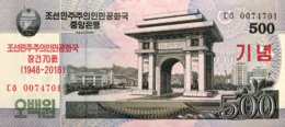 North Korea 500 Won, P-NEW (2018) - 70 Years DPRK Commemorative Note - (UNC) - Korea, North