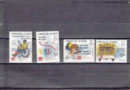 Ecuador Nº 2048 Al 2051 - Ecuador