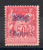 DEDEAGH - YT N° 7 Signé North (Maury) - Neuf * - MH - Cote: 70,00 € - Dedeagh (1893-1914)