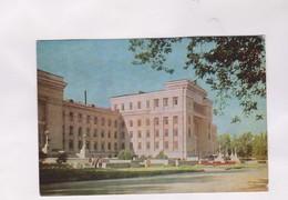 CPA KASAKHSTAN, AJIMA ATA, ACADEMY OF SCIENCES OF THE KASAKH SSR - Kazakhstan