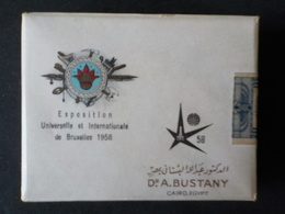 Expo 1958  Paquet 12 Cigarettes Cairo Egypte A. Bustany Exposition Universelle 58 Bruxelles Egyptian Cigaret Box - Around Cigarettes
