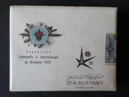 Expo 1958  Paquet 12 Cigarettes Cairo Egypte A. Bustany Exposition Universelle 58 Bruxelles Egyptian Cigaret Box - Cigarettes - Accessoires