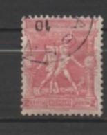 Grèce N°102 - 1896 Erste Olympische Spiele