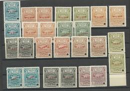 COSTA RICA 1933-1944 Specimen Muestra Proof Essay Probedrucke MNH - Costa Rica