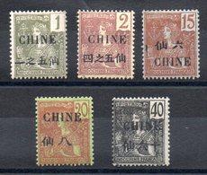 CHINE - YT N° 63-64-68-69-71 - Neufs * - MH - Cote: 34,00 € - Chine (1894-1922)