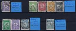 Turkey Stamps Used In Kosovo, Macedonia, Skopje And Montenegro - 1858-1921 Osmanisches Reich
