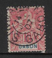 Gabon - Yvert 20 Oblitéré SINDARA - Scott#20 - Gebruikt