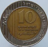 Israel 1 New Sheqalim 1998 XF - Israele